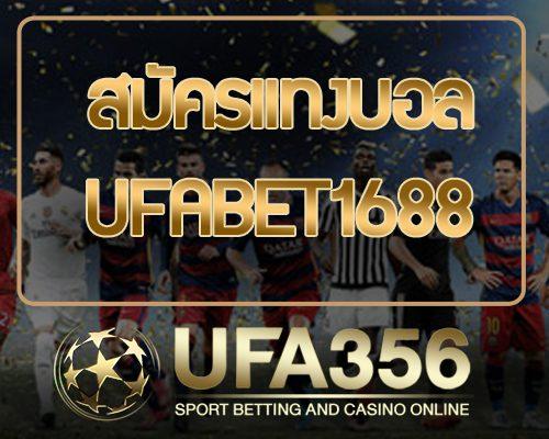 ufabet1688 บาคาร่า เว็บพนันบอล