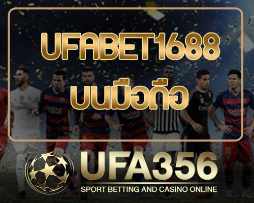 ufabet88 บนมือถือ