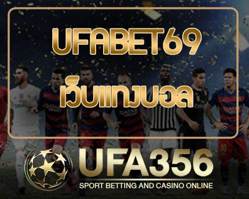 UFABET69