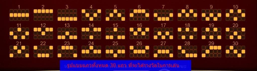 เกมส์สล็อต 888