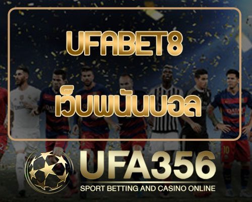 UFABET8